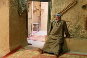 Al Hamra Bait Al Safah