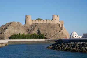 Muscat Qaboos Jalali Oman